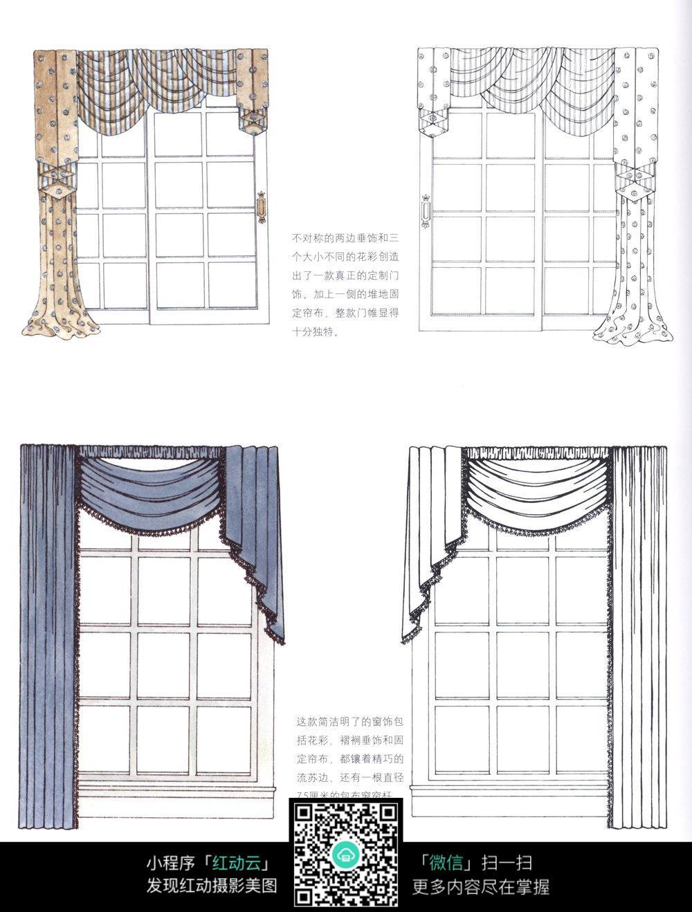 彩色手绘窗帘图片