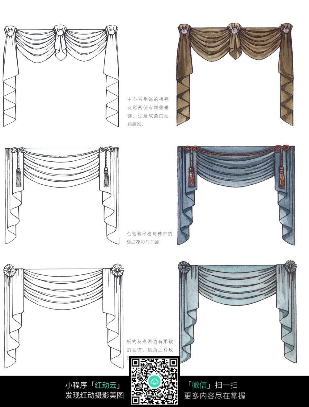 窗帘吊穗手绘图图片免费下载