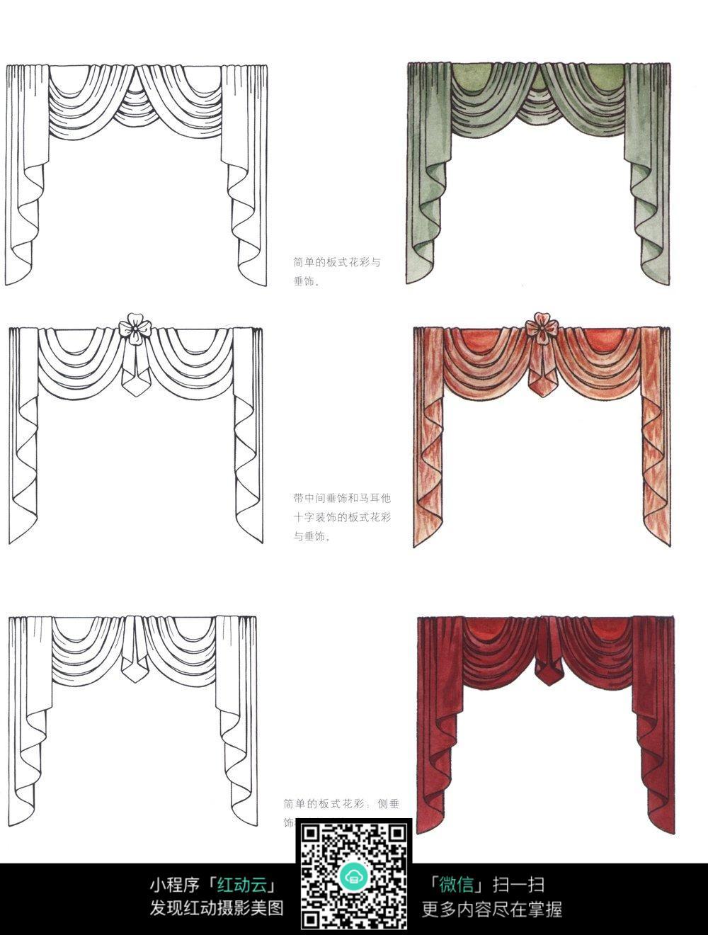 垂饰窗头手绘图_家具电器图片