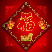 春节超市装饰福字psd素材