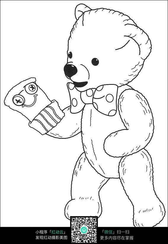 免费素材 图片素材 漫画插画 人物卡通 带手套的开心小熊卡通手绘图