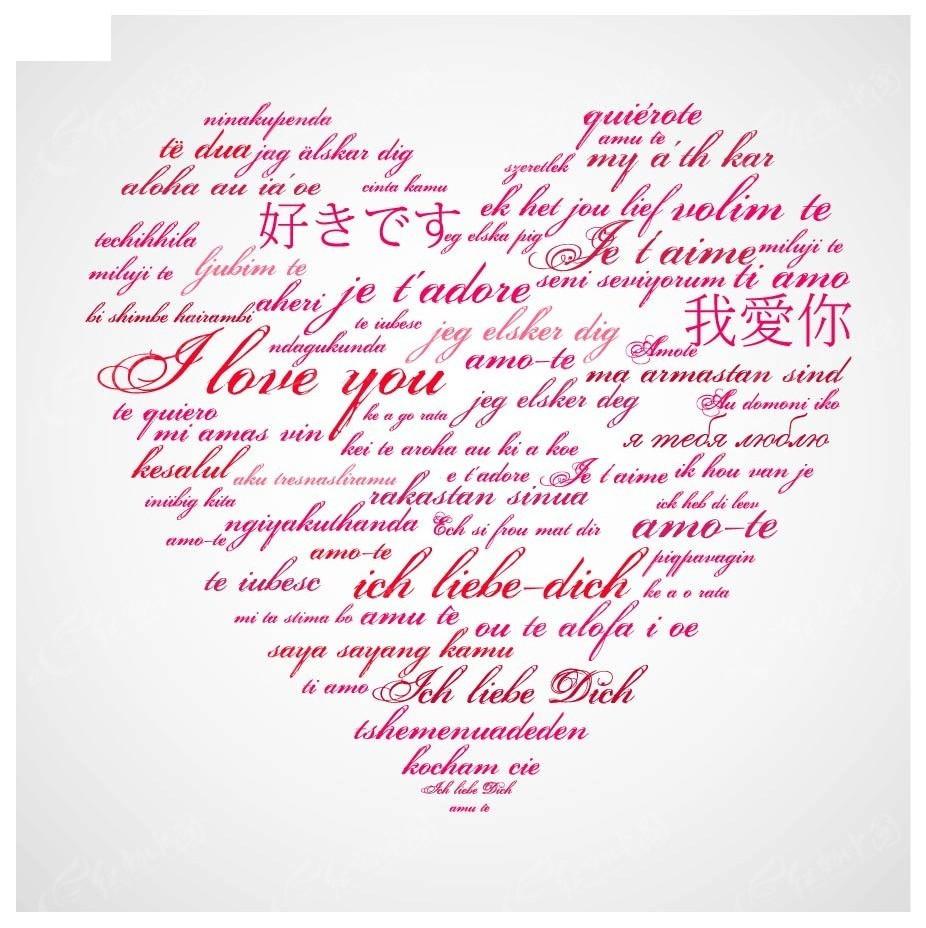 多语言拼接爱心情人节矢量素材图片图片