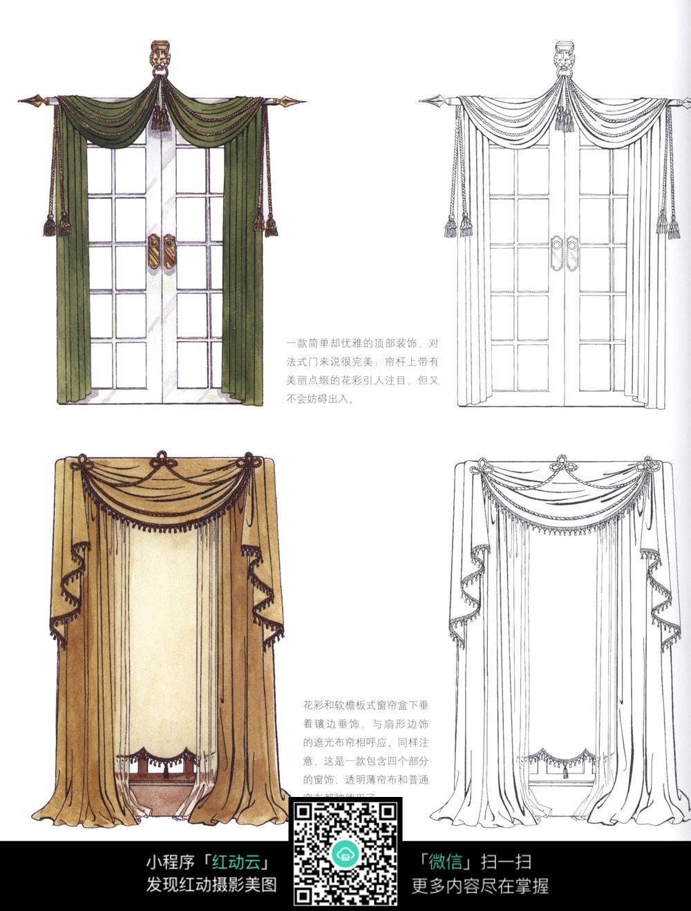 各种手绘窗帘样式图片