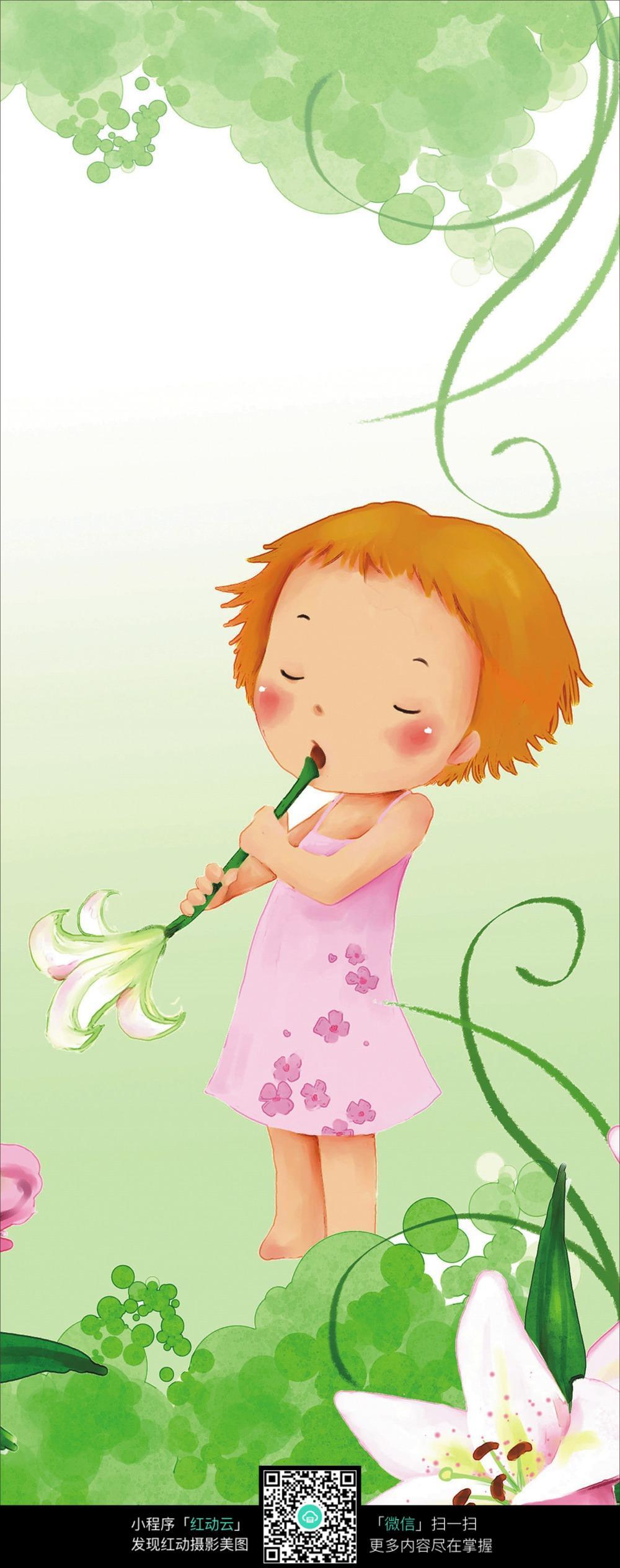 卡通女孩和花朵手绘稿