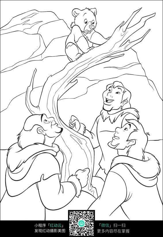 猎人和小熊手绘线稿图