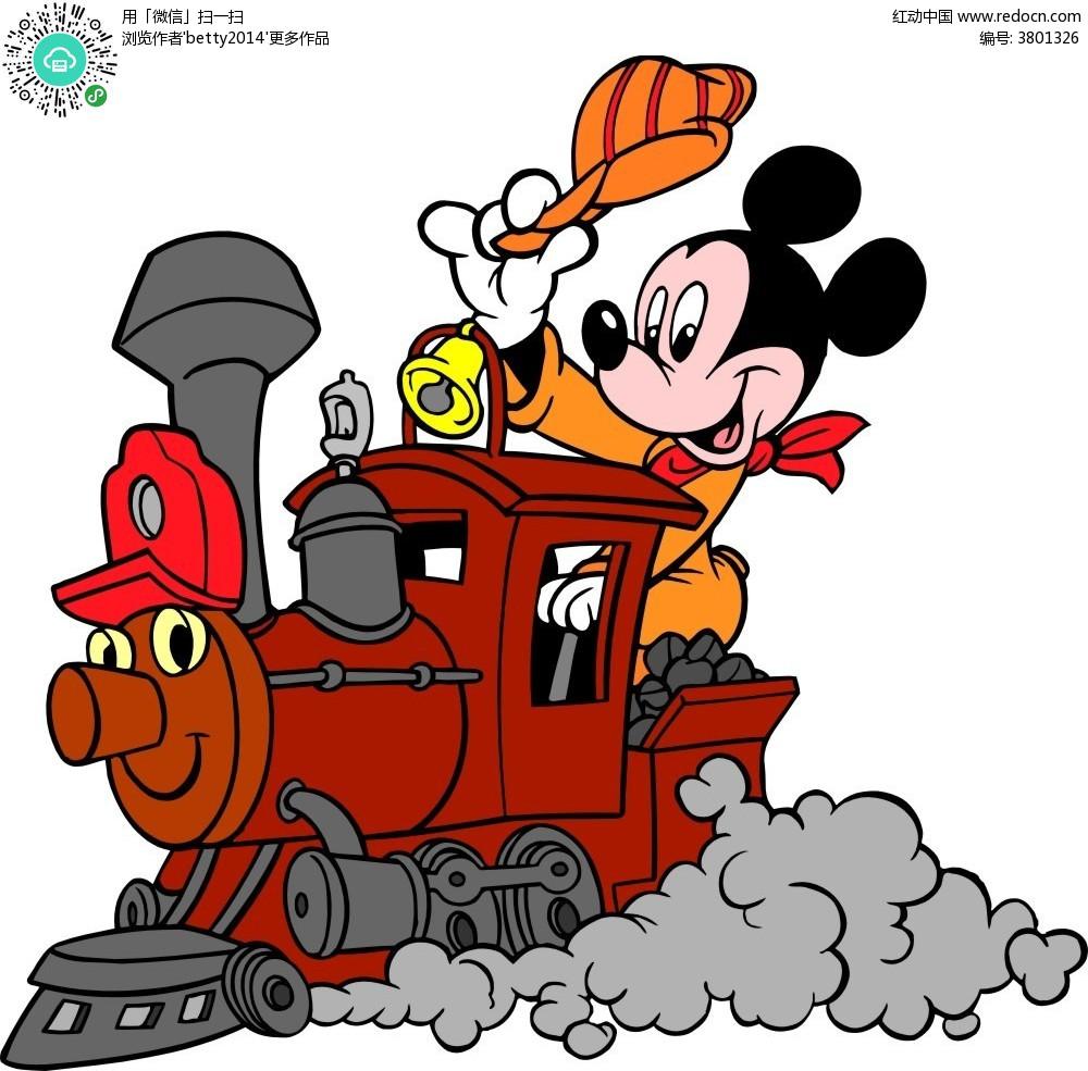 迪士尼 卡通人物 卡通人物图片  漫画人物 米老鼠 人物插画 人物绘画