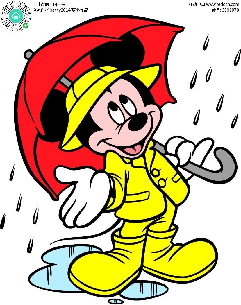 下雨天卡通图片-下雨天图片带字,简笔画下雨天图片大全,下雨天动漫的