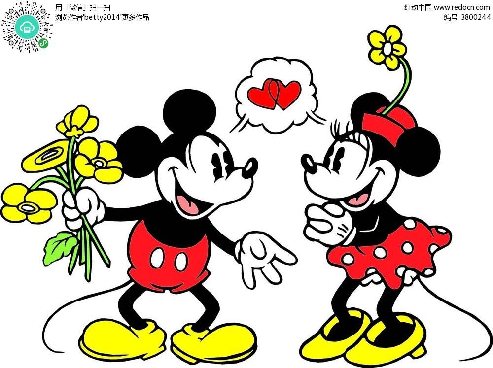 米奇送花给米妮迪士尼卡通形象插画
