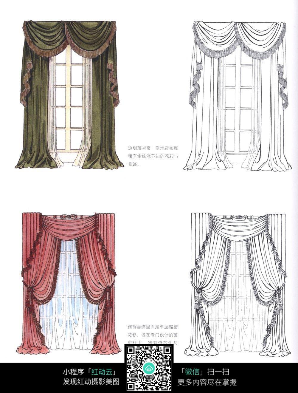 欧式窗帘手绘设计图