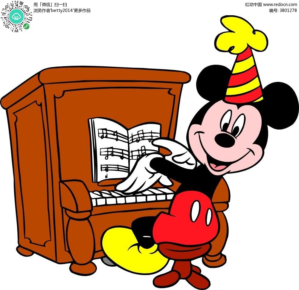 派对上弹钢琴的米老鼠矢量卡通插画wmf
