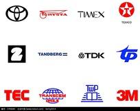 汽车国际logo设计