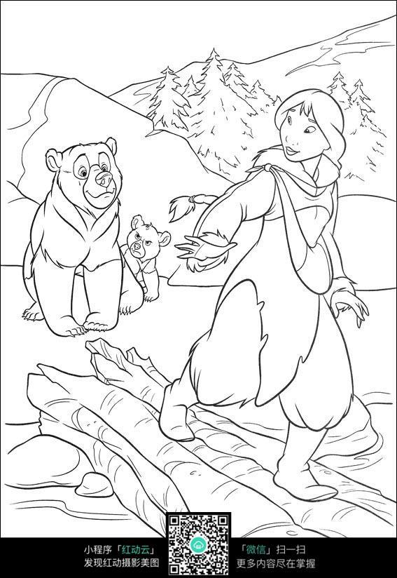 图片素材 漫画插画 人物卡通 山林中行走的小熊和女孩卡通手绘线描画