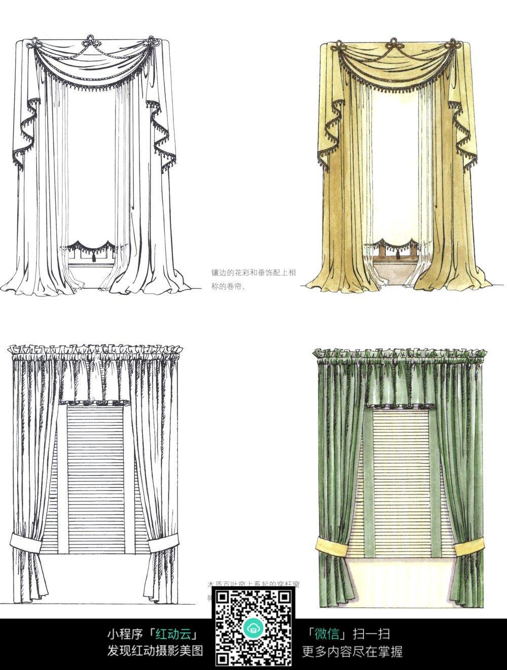 手绘窗帘布幔样式设计图图片