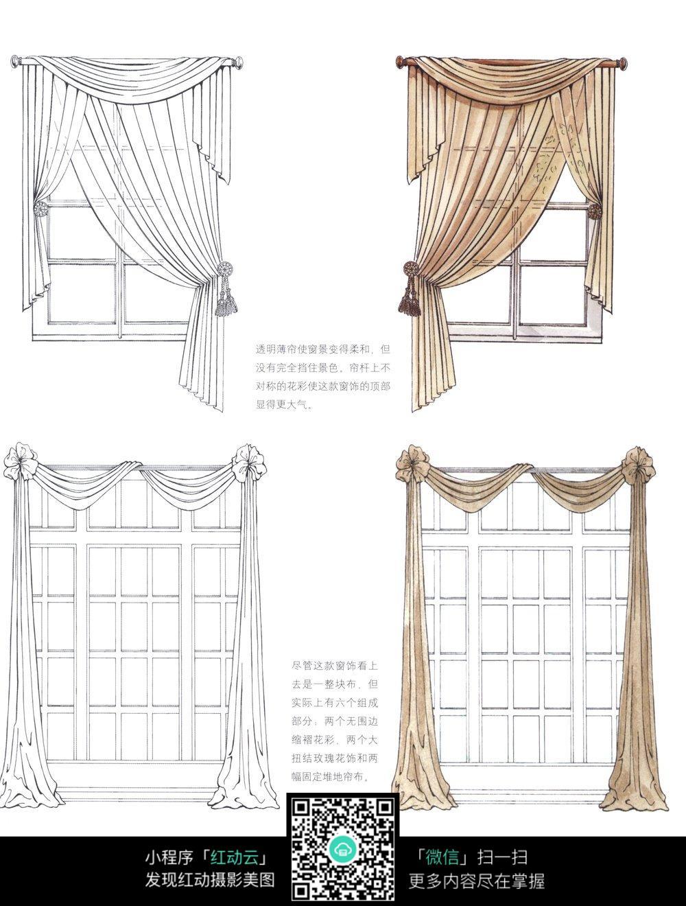 手绘窗帘侧开样式图片