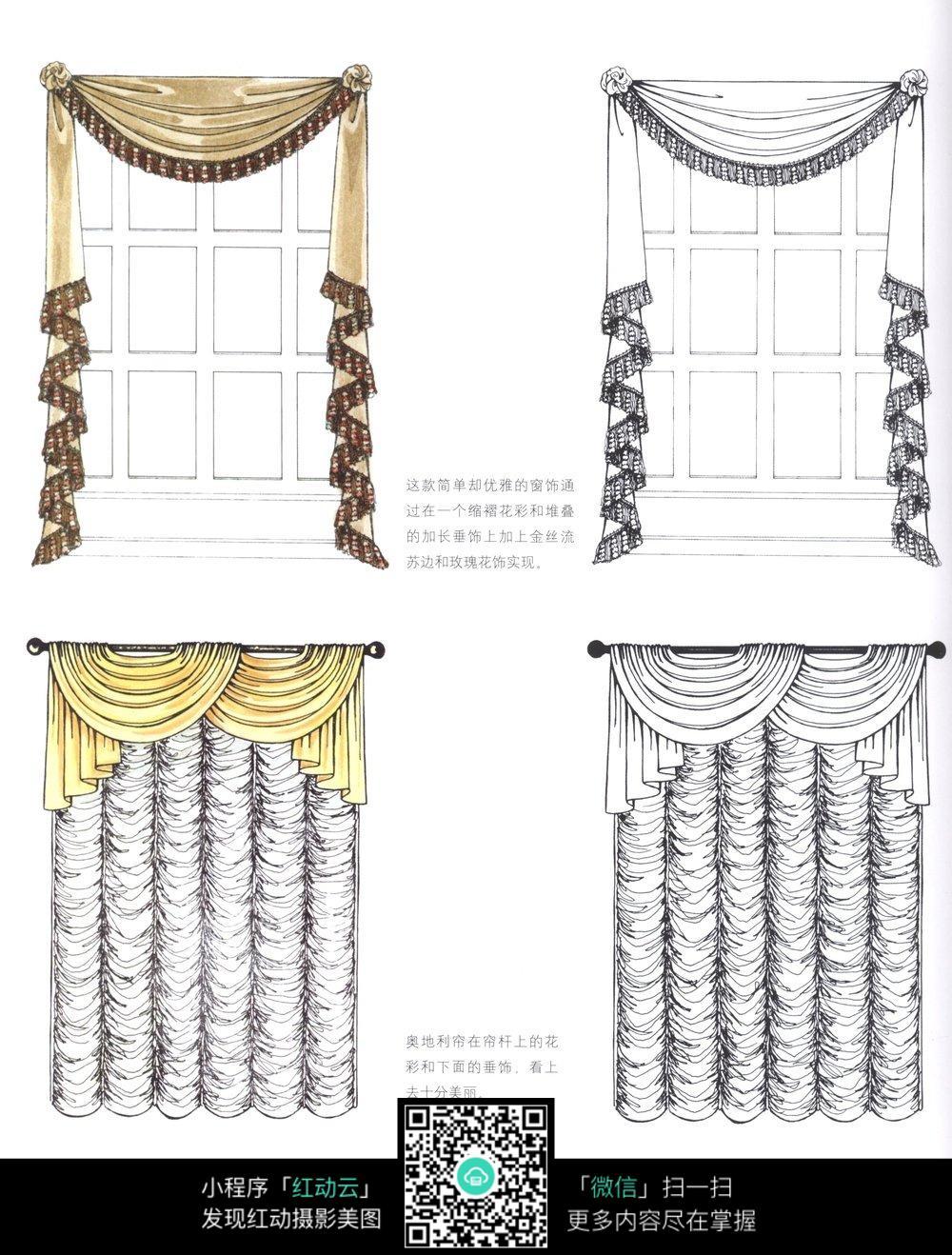 手绘窗帘图片样式