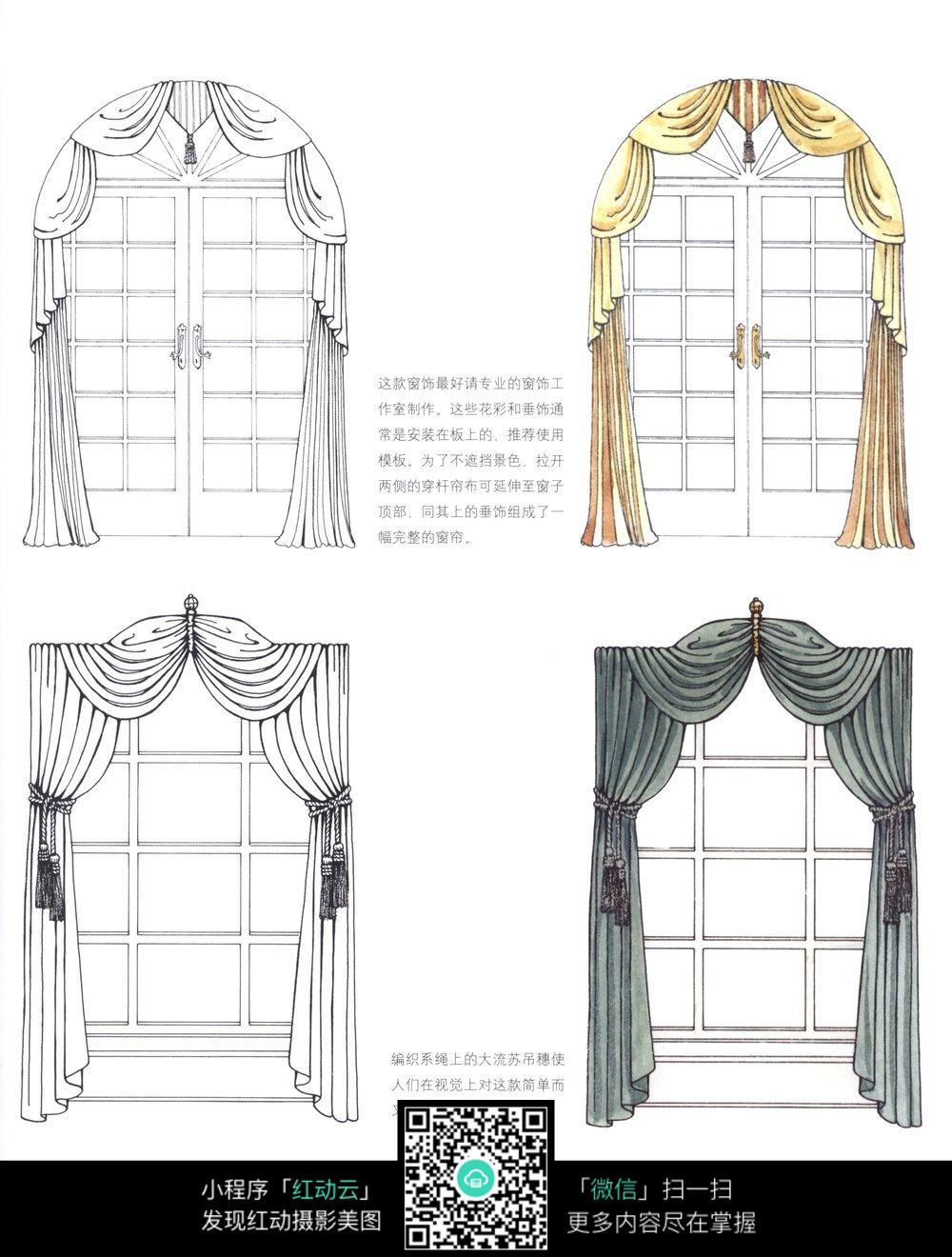 手绘窗帘圆形样式图片