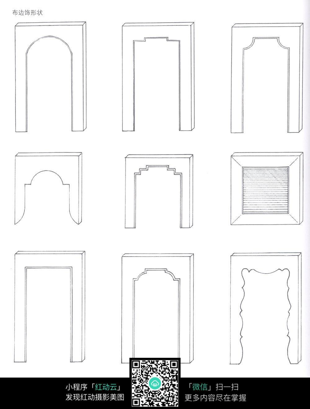 手绘门框样式图片