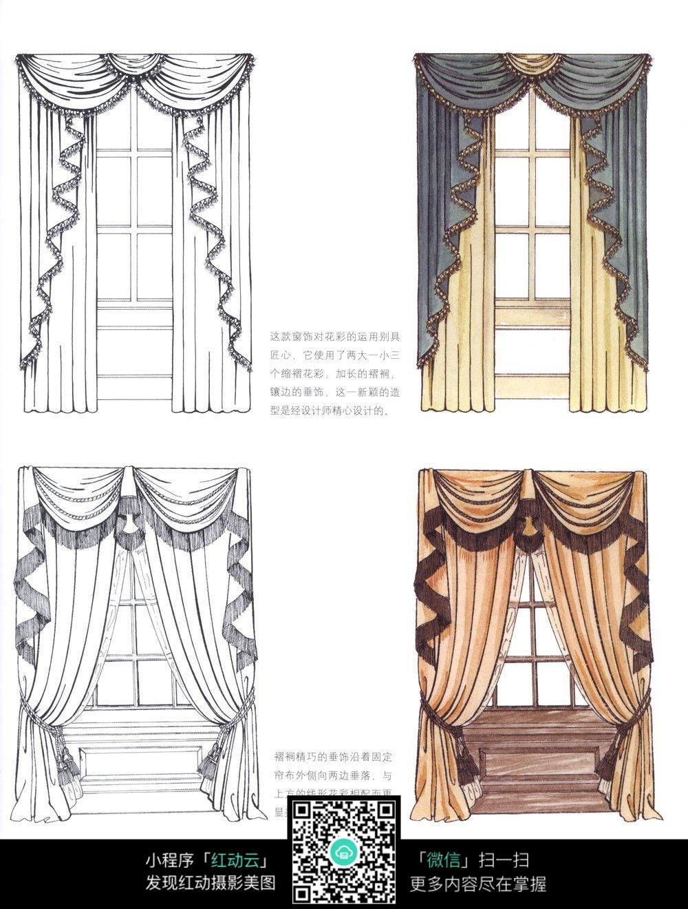 手绘欧式窗帘图片样式图片