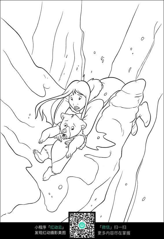 摔跤的小熊和女孩卡通手绘线描画图片