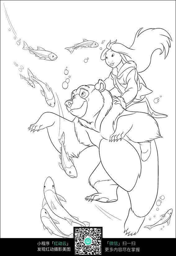 淌水的小熊和女孩卡通手绘线描画
