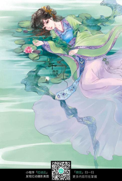 躺在地上的荷花美女手绘填色画