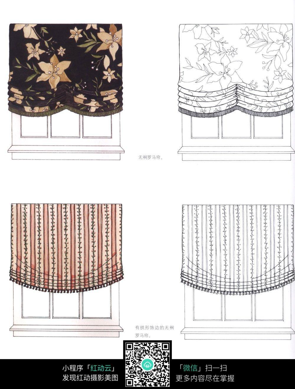 无裥罗马帘装饰窗帘手绘图片