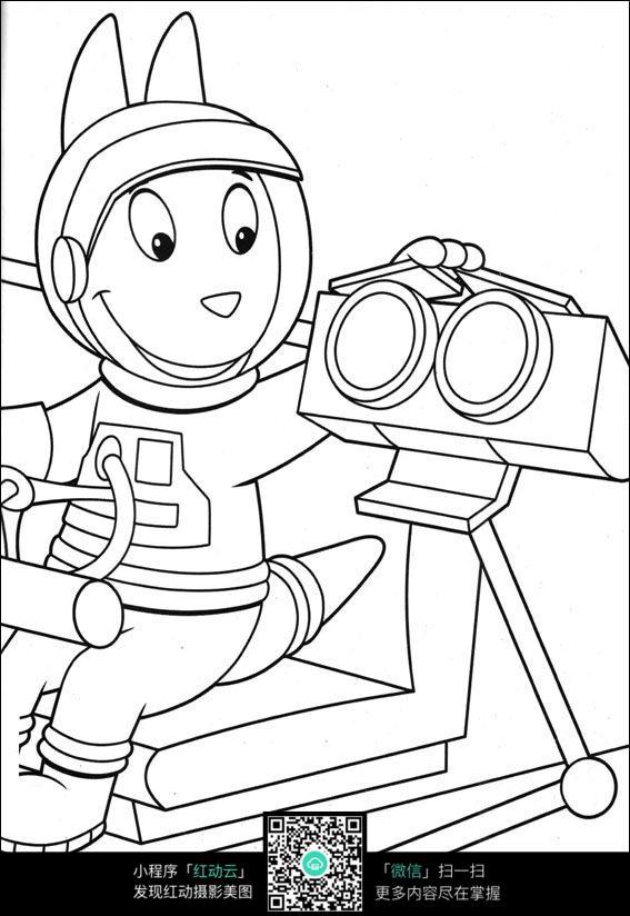小狗望远镜卡通手绘线描图