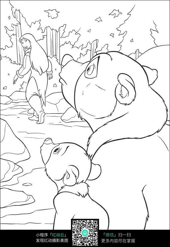 熊惊吓的美女手绘线稿图