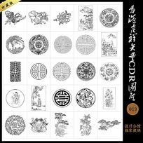 中国古典图案寿字