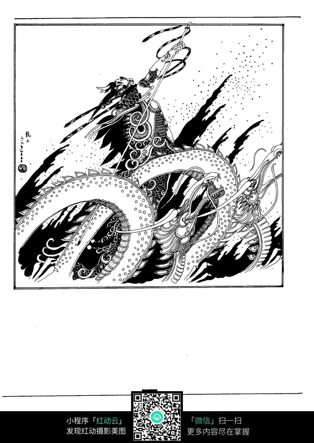 中国龙神手绘图
