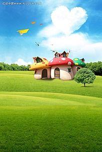 草原上的蘑菇小屋儿童摄影背景画