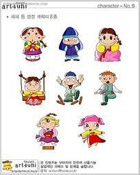 韩国Q版卡通人物插图
