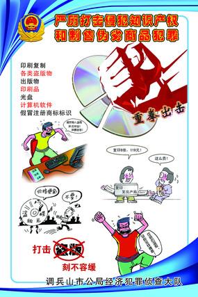 中国伞手绘展板
