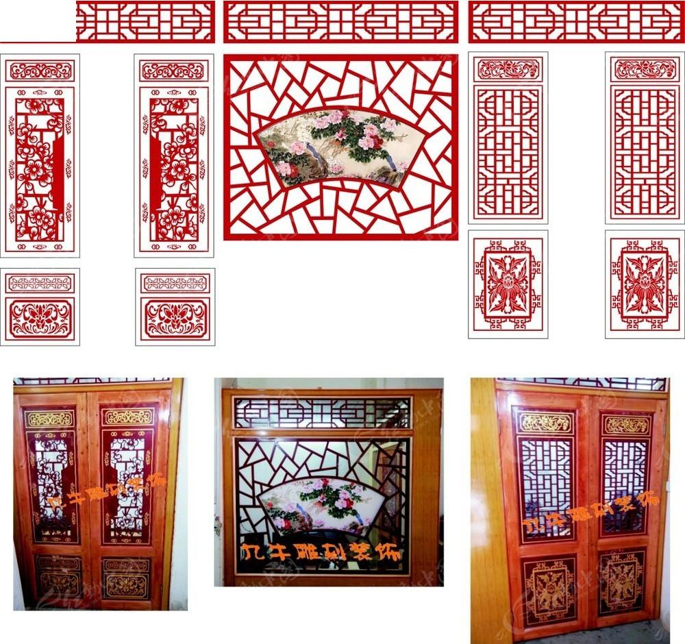 中式古典传统花纹花边雕花图案矢量素材图片