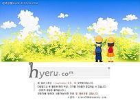 韩国唯美儿童插画矢量素材