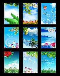 天空a天空海报模板背景蓝色-PSD广告设计矢量免费保温杯外包装v天空模板图片