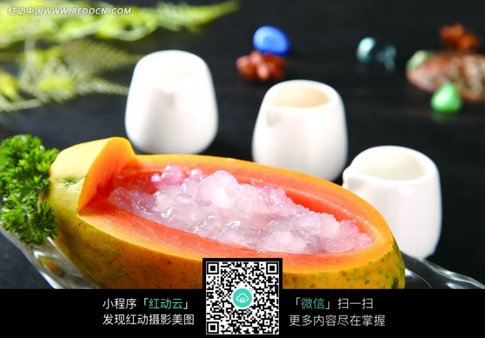 夏威夷木瓜雪蛤美食图片家长v木瓜美食问卷图片