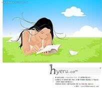 在草地上享受阳光读书的女性矢量素材