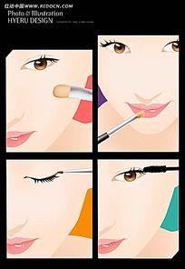 展示化妆步骤的矢量女性素材