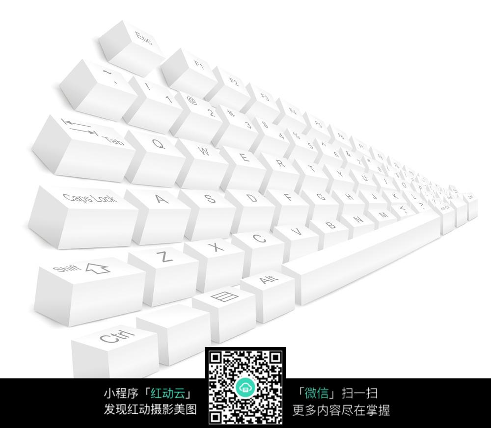 白色键盘素材图片
