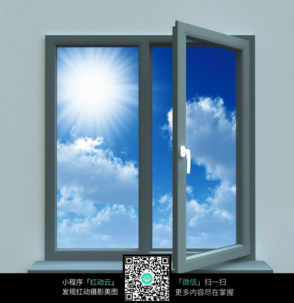 打开窗户怎么画简笔画