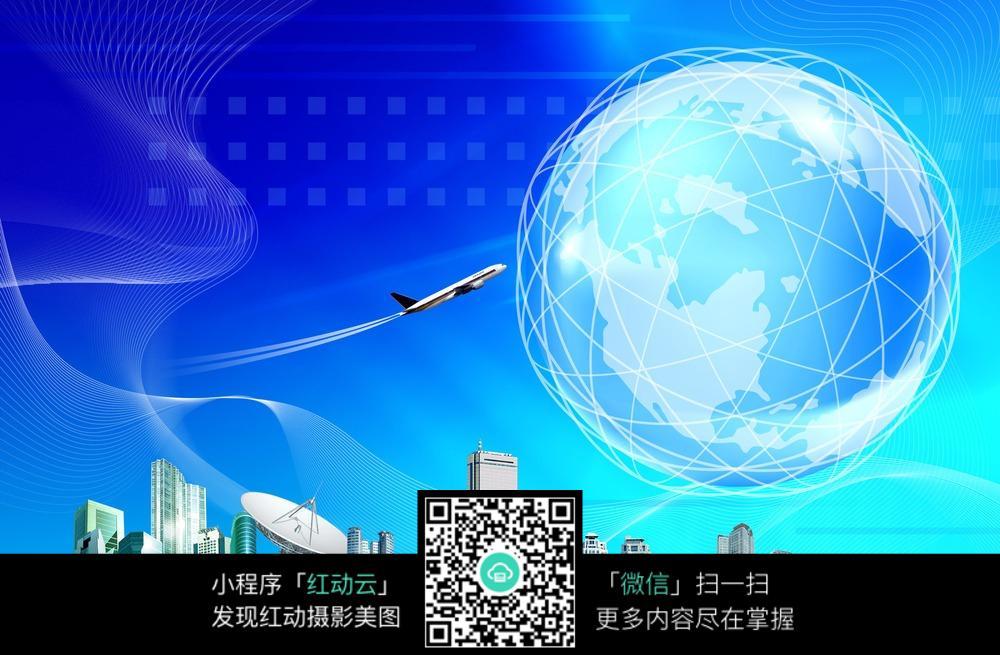 地球飞机城市背景画