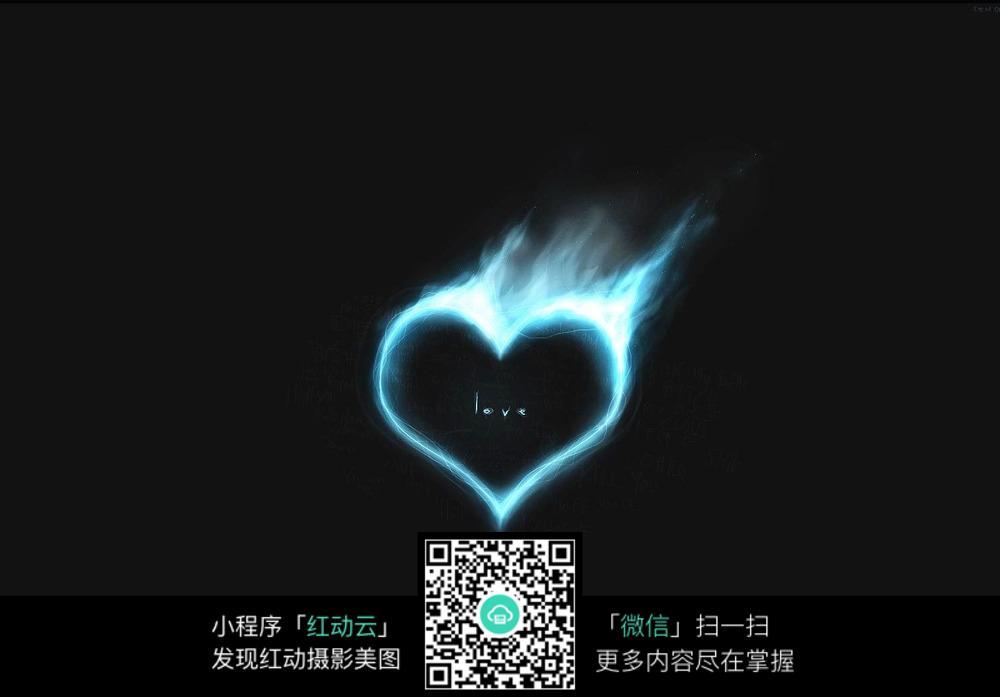 免费素材 图片素材 背景花边 底纹背景 发光的蓝色爱心图片素材