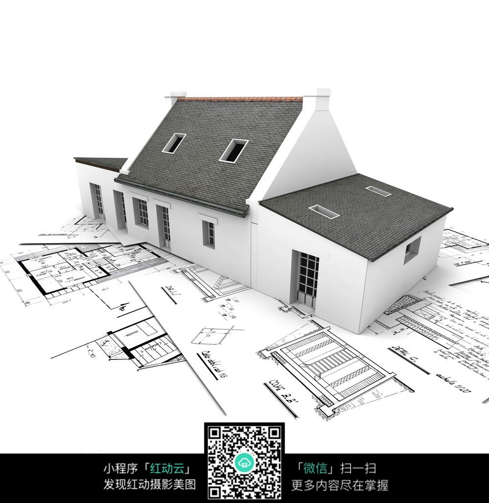 房子建筑施工图素材