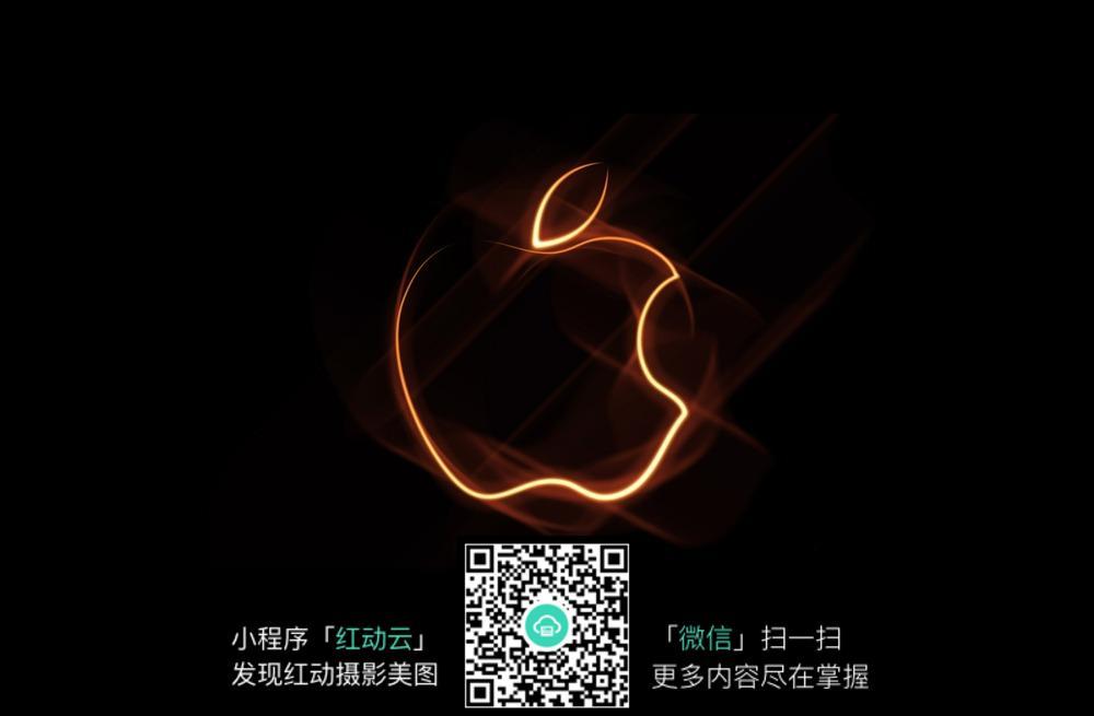 光效苹果标志桌面图片图片