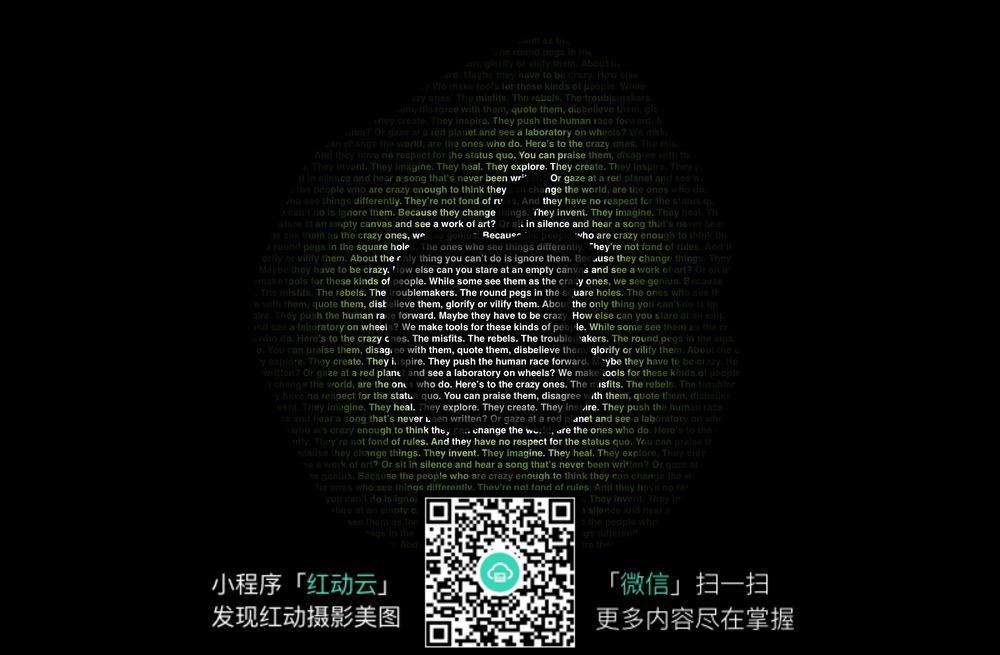 国外苹果标志桌面图片图片
