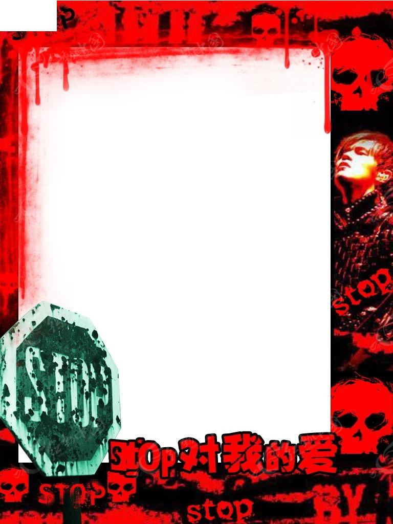 红色流血背景非主流相框