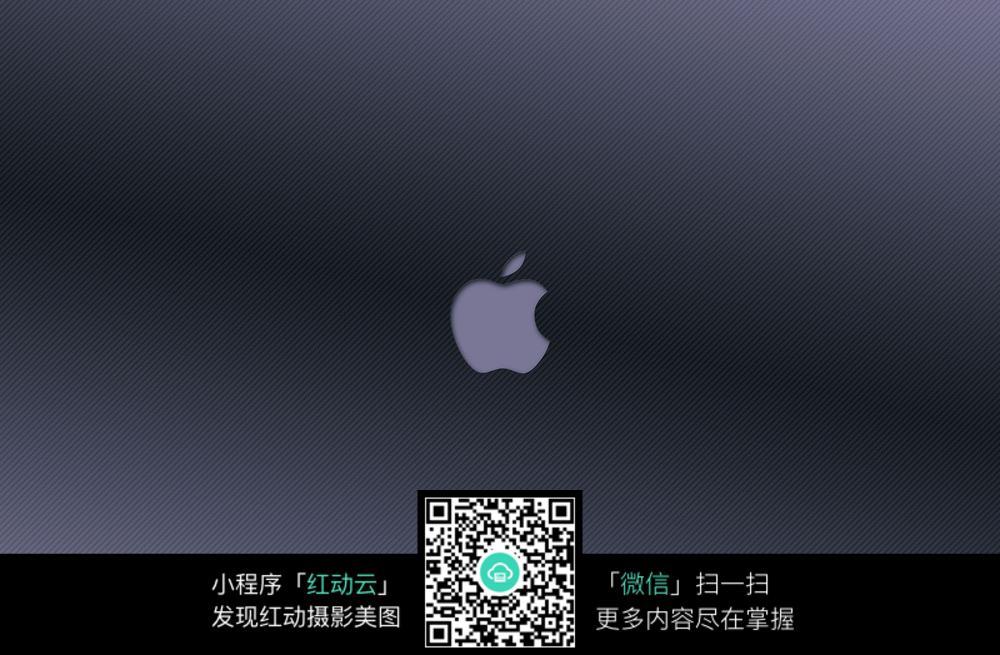 简洁苹果标志桌面图片