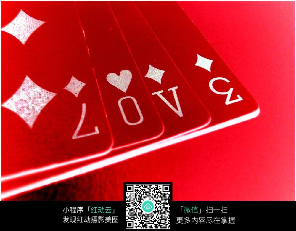 扑克牌组成的love创意画图片