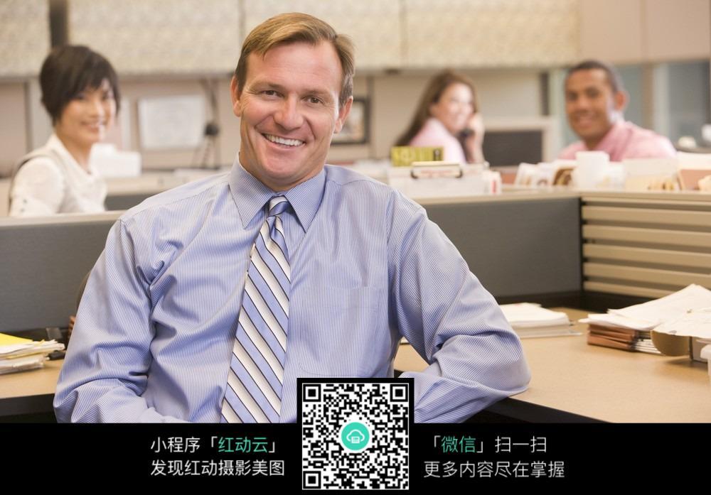 微笑办公室职场人物图片